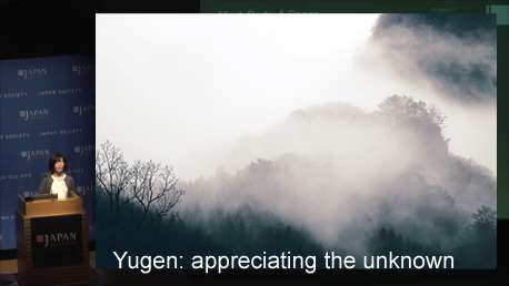 Yugen: appreciating the unknown